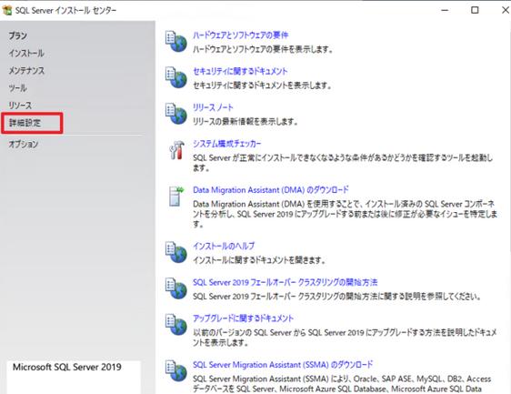 Masafumi_Hori_32-1631107684997.png