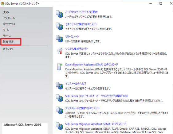 Masafumi_Hori_42-1631107967598.png