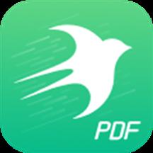 SwifDoo PDF.png
