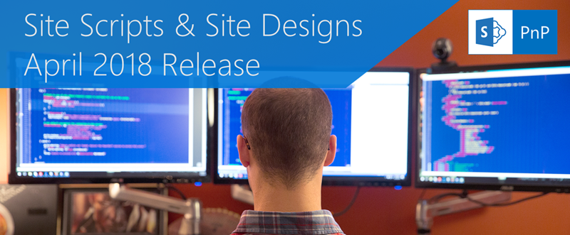 site-design-site-scripts-april-2018-release.png