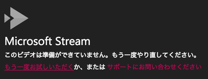 スクリーンショット 2018-12-19 22.47.01.png