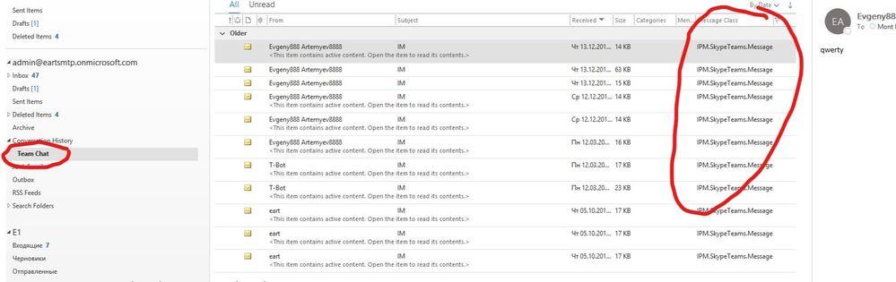 MGCMAPI - Chat folder viewjpg.jpg
