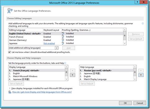 microsoft office language pack 2010 deutsch download