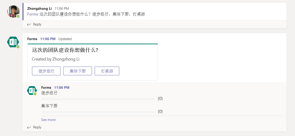 Bot - Chinese.png