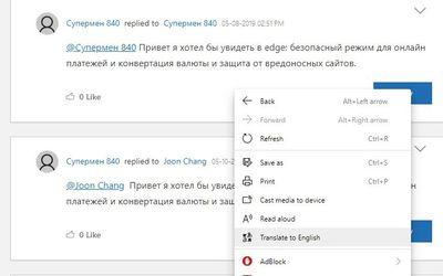 Translate 2.jpg