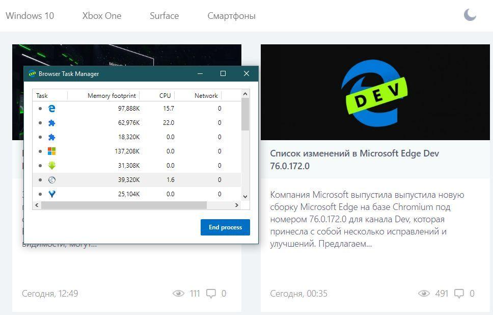 Broken Websites - Microsoft Tech Community - 646161
