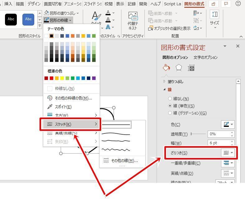 SketchyShapes.jpg