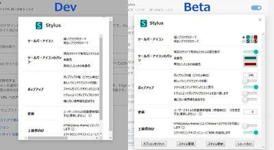 Dev.jpg