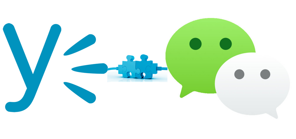 Yammer's Inegration into Wechat.png