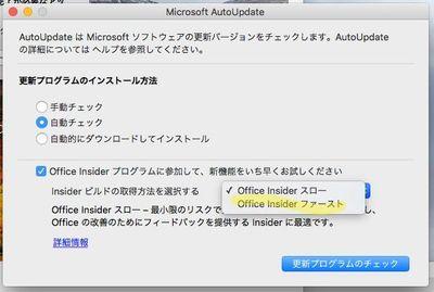 AutoUpdate_jp.jpg