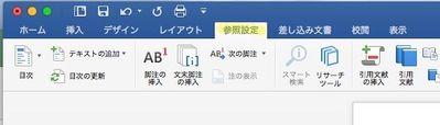 MacWord_jp_01.jpg