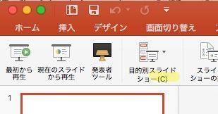 MacPPT_jp_02.jpg