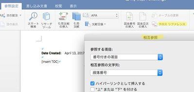 MacWord_jp_03.jpg