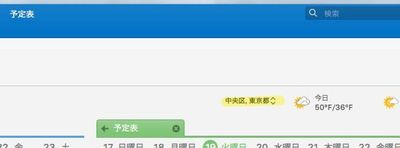 MacOutlook_jp_04.jpg