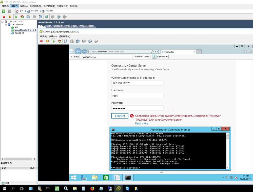 Azure Migration尋找vCenter Server.JPG