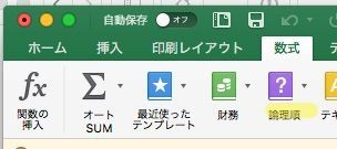 Excel_jp_13.jpg