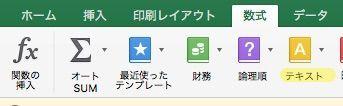 Excel_jp_14.jpg