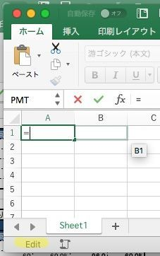Excel_jp_23.jpg