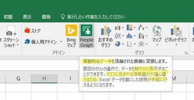 Excel_jp_02.jpg