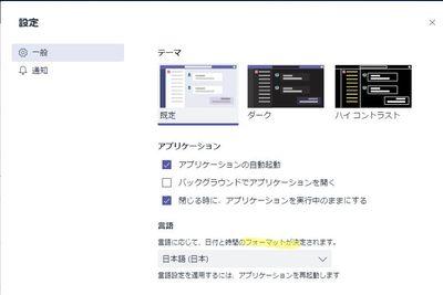 Teams_JPN_24.jpg