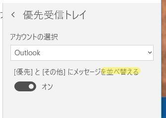 w10mail_10.jpg