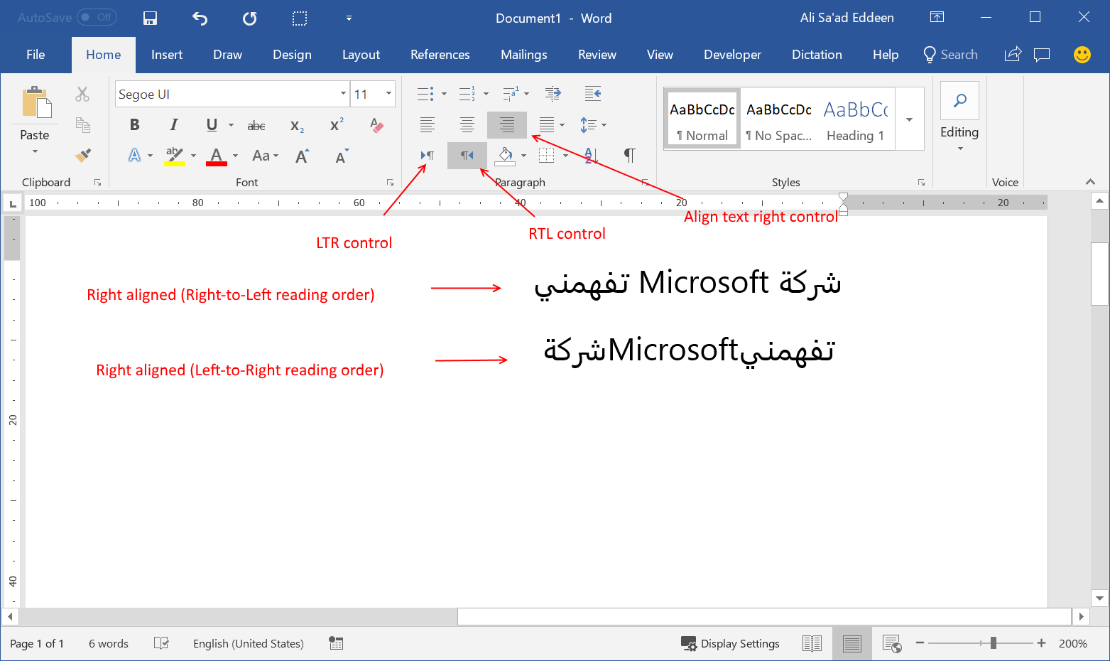 Sharepoint News Updates In Office 365 Including Microsoft Teams