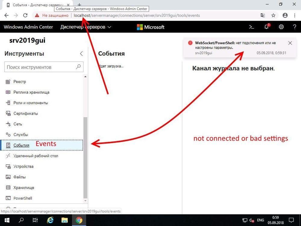 WinAdminCenter-error.jpg