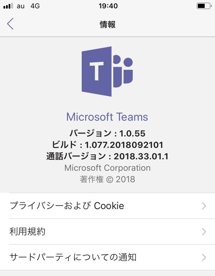 20181220_104022000_iOS.jpg