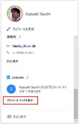 owa_profile-2.jpg