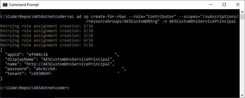 Custom_DNS_02.png