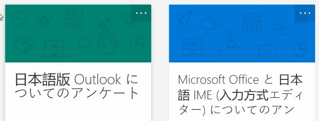 form japanese survey.png
